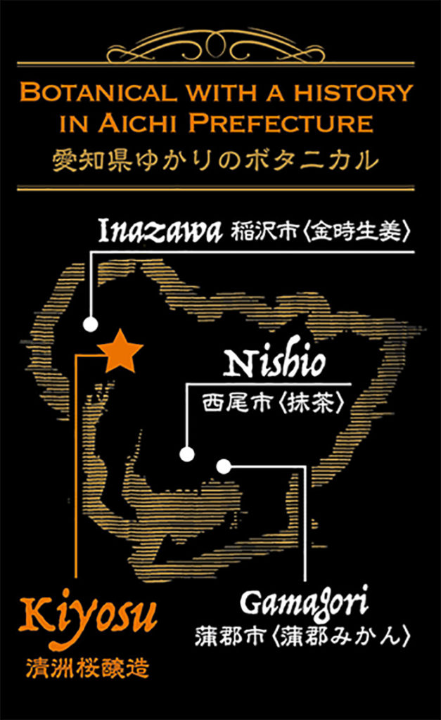 愛知県ゆかりのボタニカルの位置を示した愛知県地図イメージ